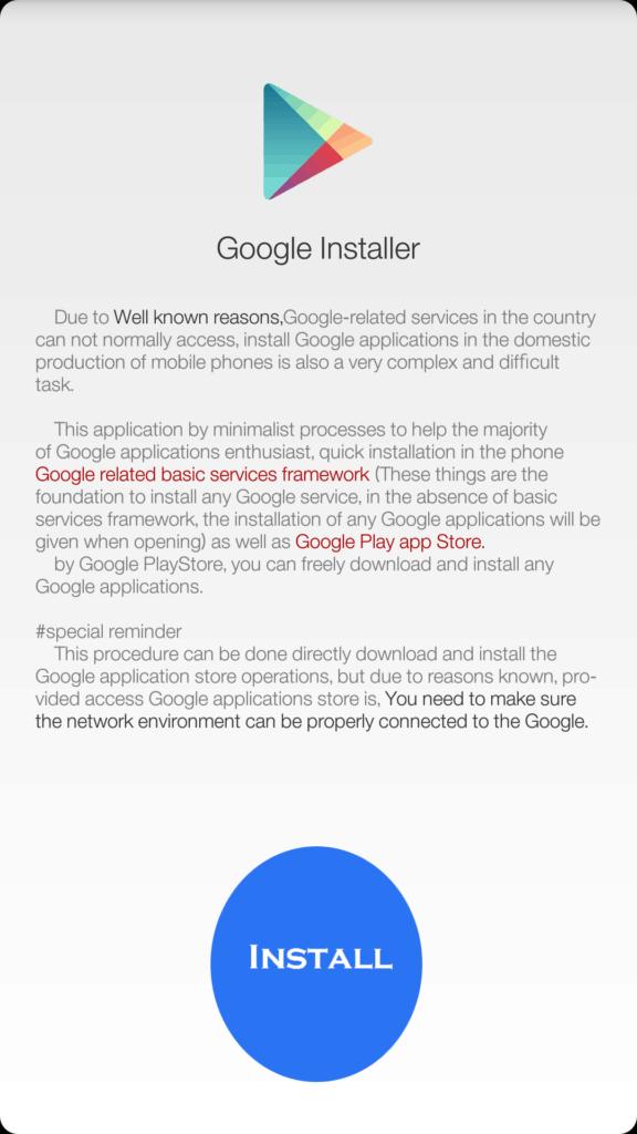 google installer v2 apk miui 11